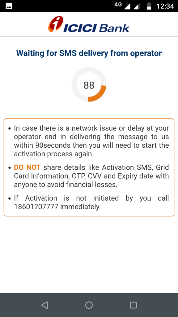 SMS verification iMobile app