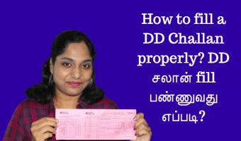 DD Challan thumb