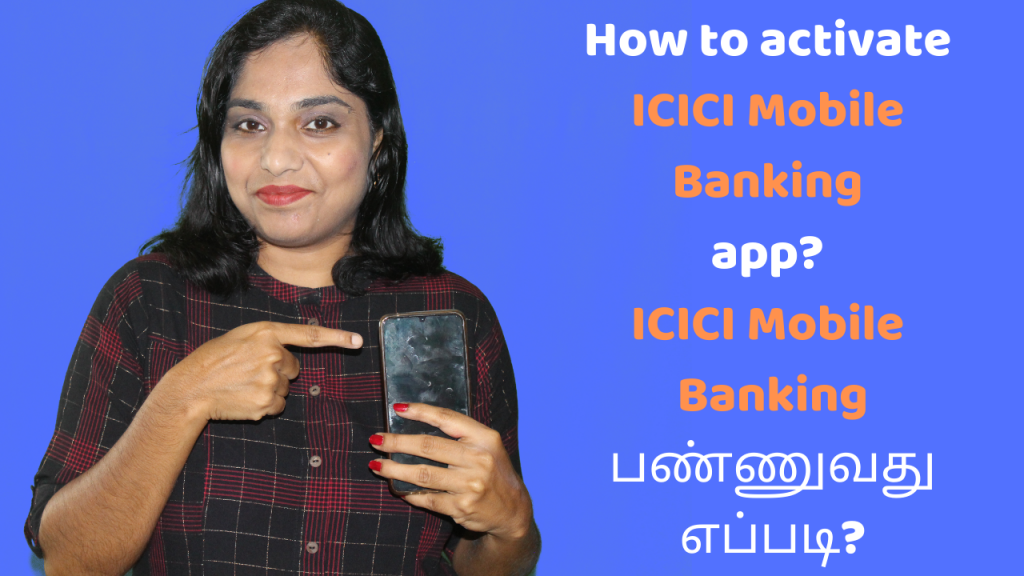 iMobile App: How to install and activate ICICI mobile banking app