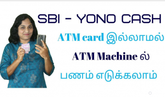 SBI YONO cash withdrawal
