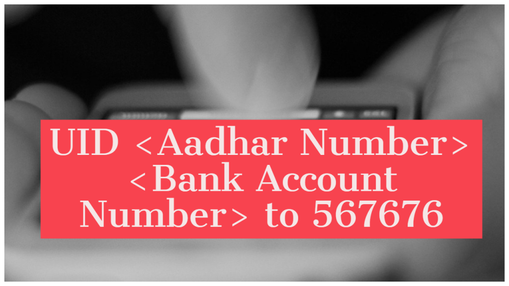 Aadhar linking SMS to SBI bank