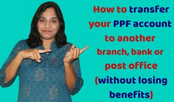 Procedure-to-transfer-your-PPF-account-to-another-branch-bank-or-post-office-without-losing-benefits
