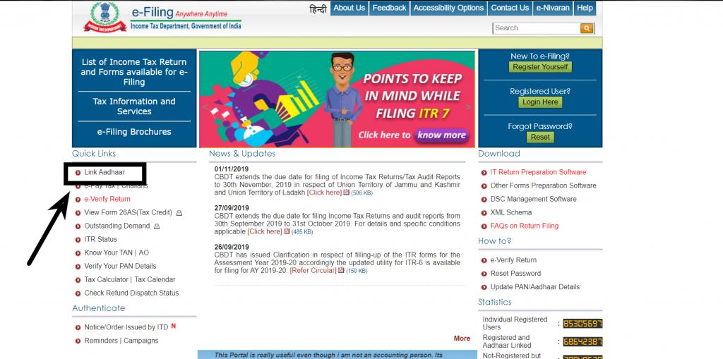 Link aadhar via e-filing