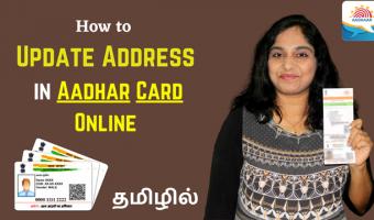 Aadhar-Linking