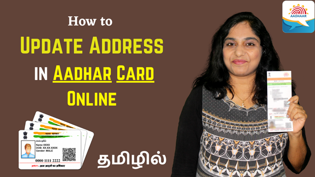 How to Update Address in Aadhar Card Online in Tamil | Aadhaar address change | Address correction
