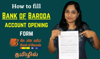 Bank-of-Baroda-account-opening-form