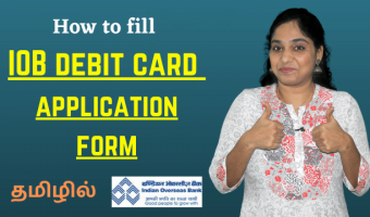 How-to-fill-ATM-Card-form-of-Indian-Overseas-Bank-IOB-Debit-card-application-form-fill-up-demo-Tamil