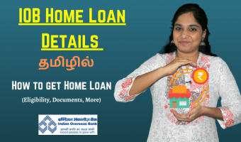 IOB-Home-Loan-Details-in-Tamil