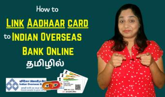 link-aadhaar-card-to-indian-overseas-bank-online