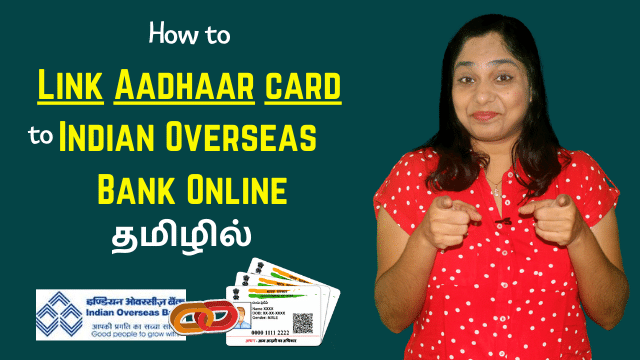 How to Link Aadhaar card to Indian Overseas Bank Online | Aadhar Linking to IOB Account