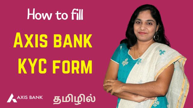 axis bank kyc form individual