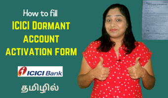 How-to-fill-ICICI-Dormant-account-activation-form