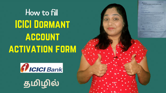 How to fill ICICI Dormant account activation form | Inactive account activation form fill up