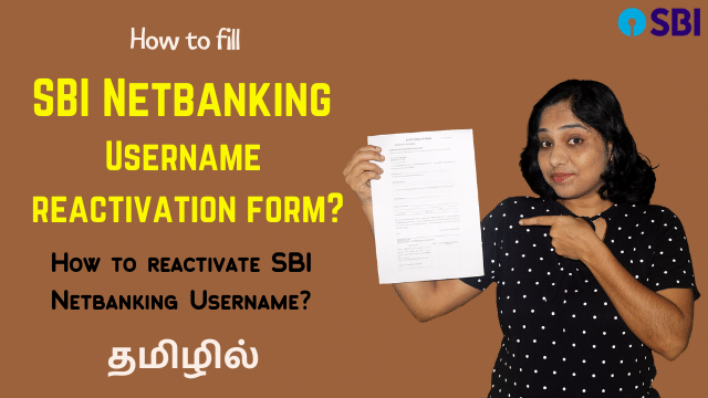 How to fill SBI Netbanking Username reactivation form