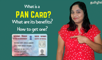What-is-a-PAN-card
