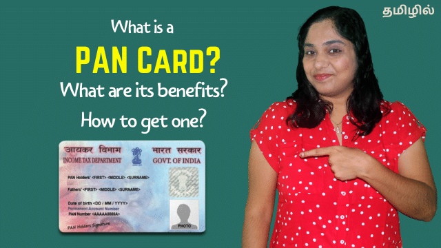 What is a PAN card in Tamil? What are its uses?