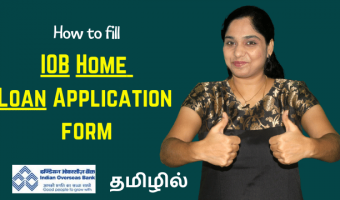 how-to-fill-iob-home-loan-application-form
