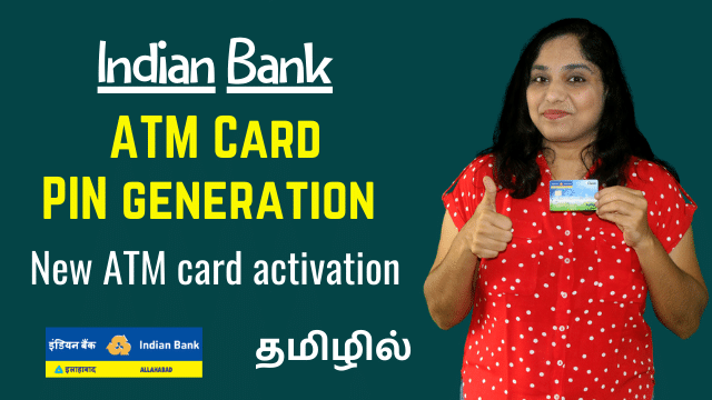 Indian Bank ATM Card PIN generation | New ATM card activation | How to activate new ATM card