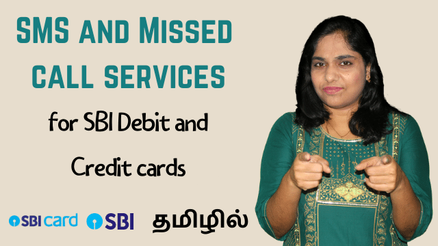 SMS and Missed call services for SBI Debit and Credit cards