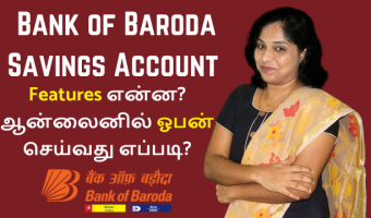 Bank-of-Baroda-Savings-Account-Online