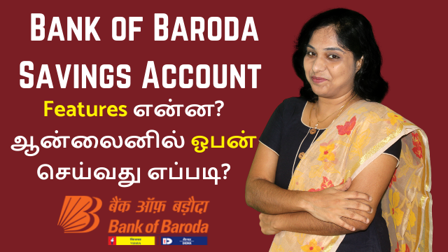 How to Open Bank of Baroda Savings Account Online
