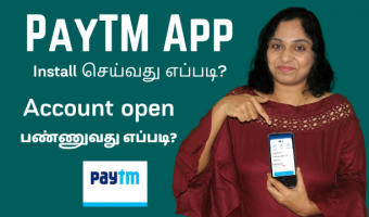 How-To-Install-PayTM-App