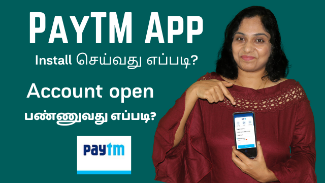 How To Install PayTM App For The First Time And Create Your Account?