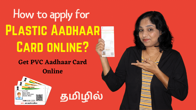 How to apply for Plastic Aadhar Card online