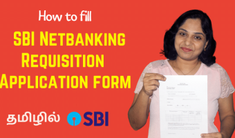 How-to-fill-SBI-Netbanking-Requisition-Application-form