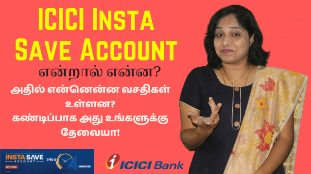 What is ICICI Insta Save Savings Account