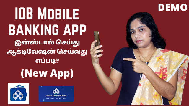 How to Install IOB Mobile banking app and Activate IOB Mobile Banking