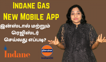 Indane-Gas-New-Mobile-App