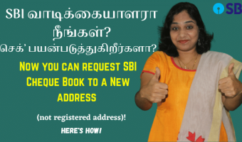 New-cheque-Book-apply-sbi