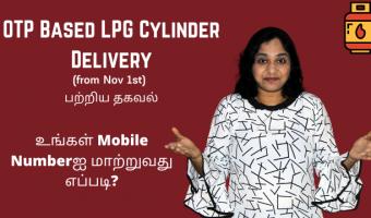 OTP-Based-LPG-Cylinder-Delivery