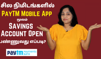 Open-PayTM-Savings-Account-Instantly-In-Mobile