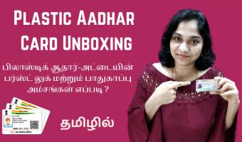 Plastic-Aadhar-Card-Unboxing