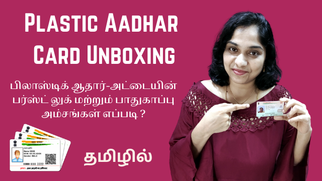 Plastic Aadhar Card Unboxing | TamilNadu PVC Aadhar Card First Look And Security Features