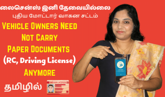 Vehicle-Owners-Need-Not-Carry-Paper-Documents