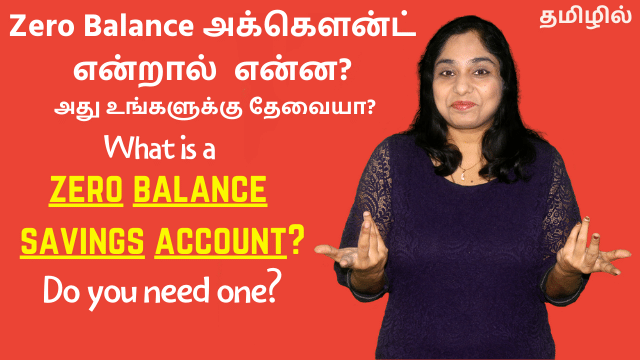 What Is A Zero Balance Savings Account? What Are The Benefits? Do You Need A Zero Balance Account?
