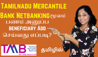 add-a-new-beneficiary-in-Tamilnad-Mercantile-Bank