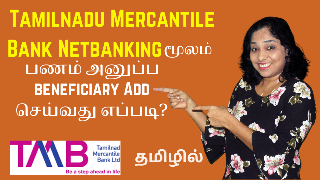 How to add a new beneficiary in Tamilnad Mercantile Bank Netbanking for money transfer?