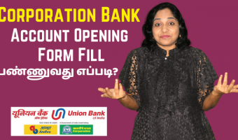 Corporation-Bank-Account-Opening-Form