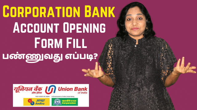 How to fill Corporation Bank Account Opening Form (with Form 60)? Open Corporation Bank Account Form Fill Up