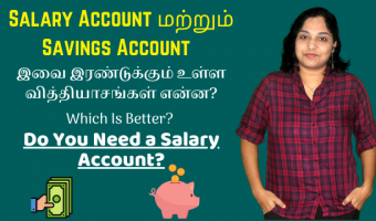 Difference-Between-Salary-and-Savings-Account