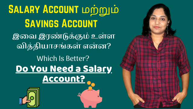 Difference Between Salary and Savings Account