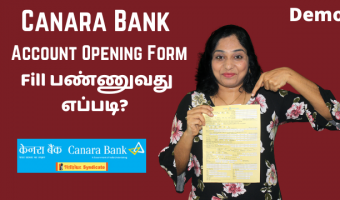 How-To-Fill-Canara-Bank-Account-Opening-Form