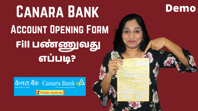 How To Fill Canara Bank Account Opening Form