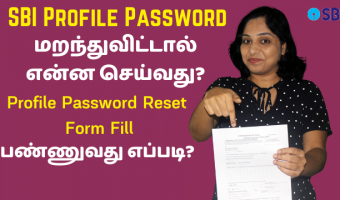 How-To-Fill-SBI-Profile-Password-Reset-Form