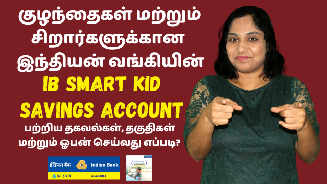 Indian Bank Kids and Minor Savings Account IB Smart Kid - Details, Eligibility, Documents and how to open!