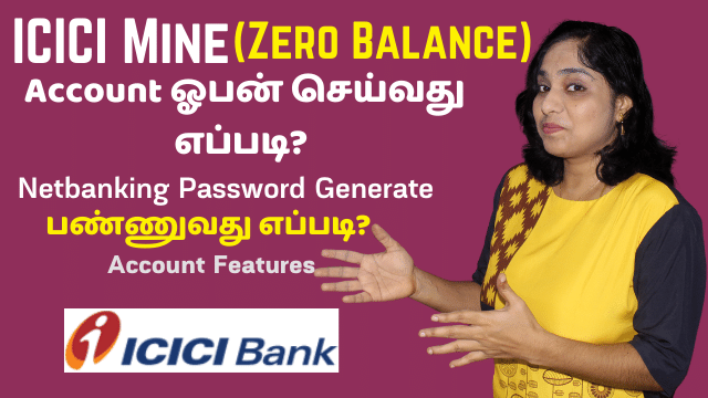 ICICI Mine (Zero Balance) Account Opening Online - Netbanking Password Generation